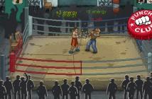 punch-club-titel